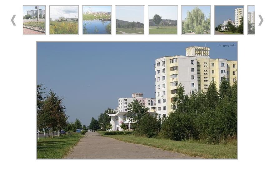 fotografii-druzhnogo