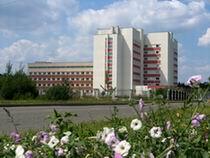 Городская больница в костанае адрес
