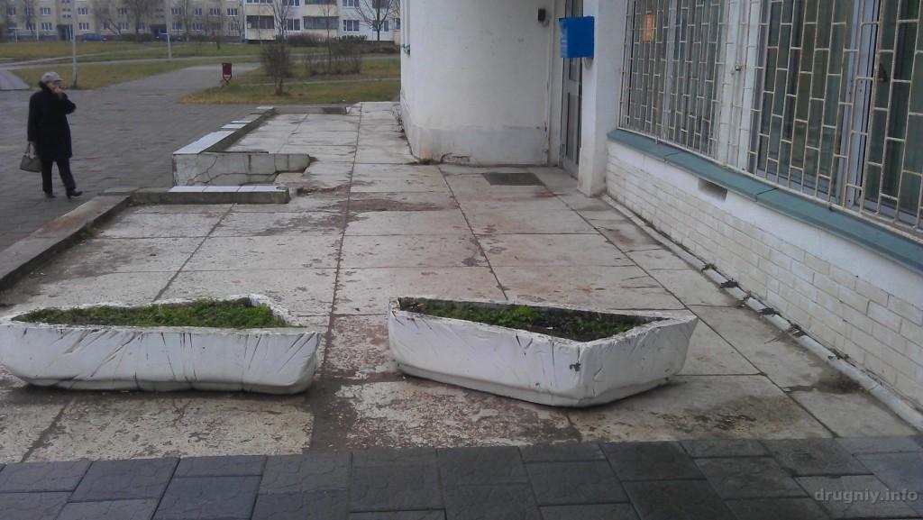 Благоустройство от Беларусбанка