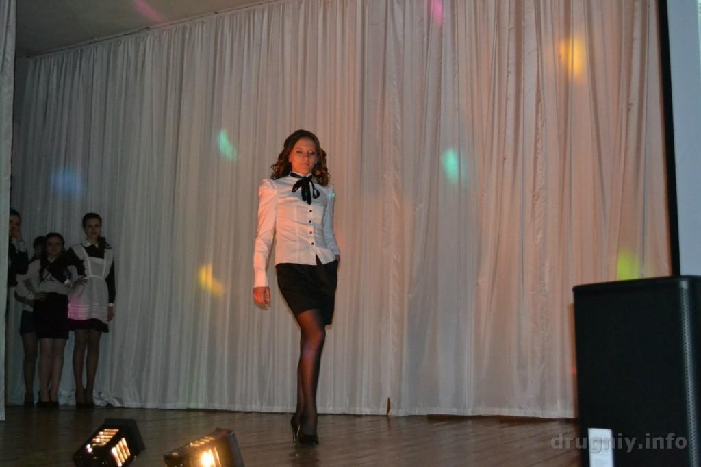 miss-shkola-2013-12