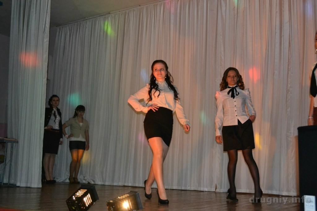 miss-shkola-2013-14