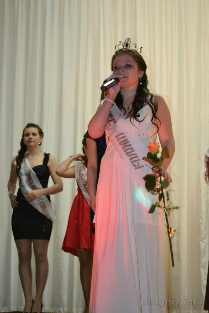 miss-shkola-2013-47