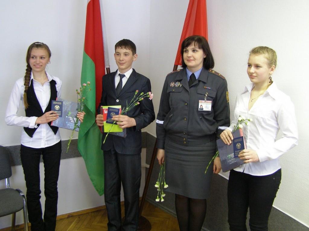 passport-ot-BRSM3