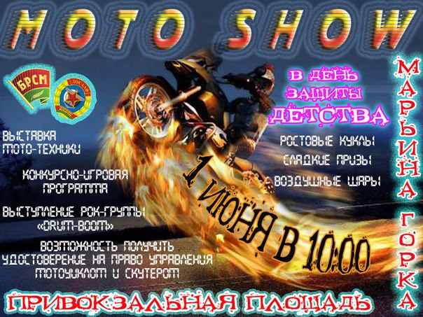 motoshou