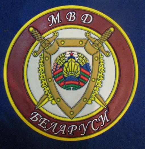 MVD-Bel