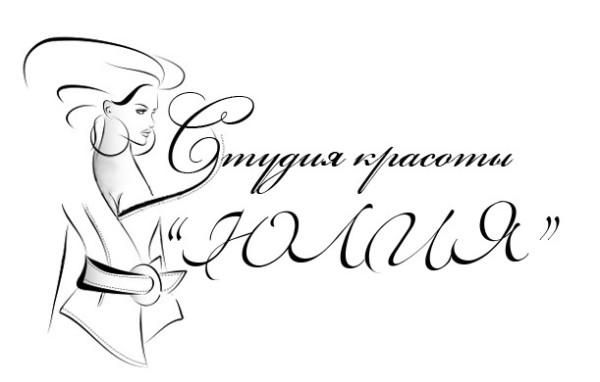 Logotip-Stuidii-krasoty