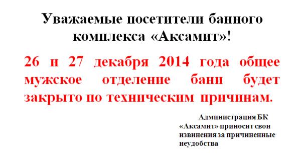 aksamit 26