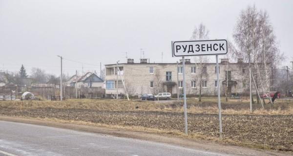 Rudensk