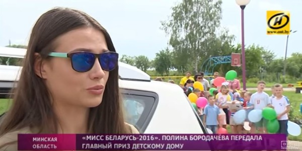 miss_belarus