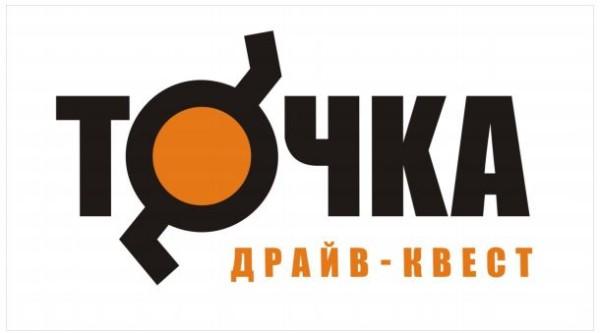 tochka2