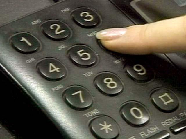 Как самой поменять номер телефона