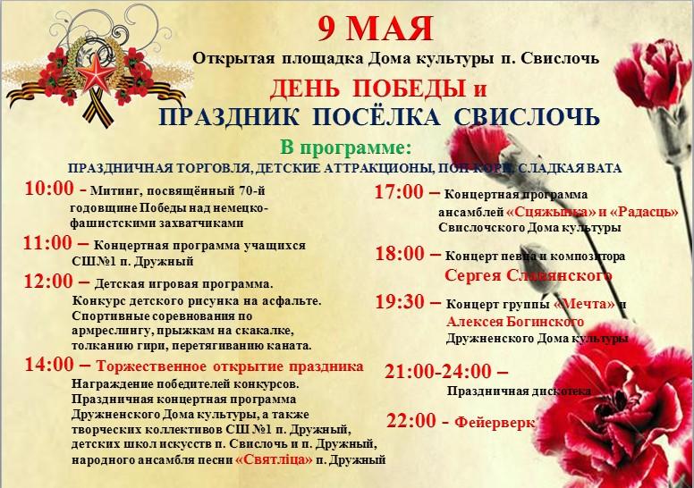Новости Пскова сегодня Последние криминальные происшествия